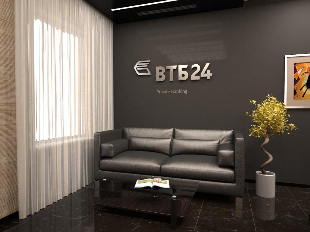 Дизайн проект офиса банка 1